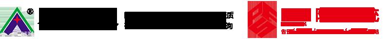 万博manbetx官网电脑材料研发生产,四川奥星万博manbetx官网电脑工程有限公司LOGO